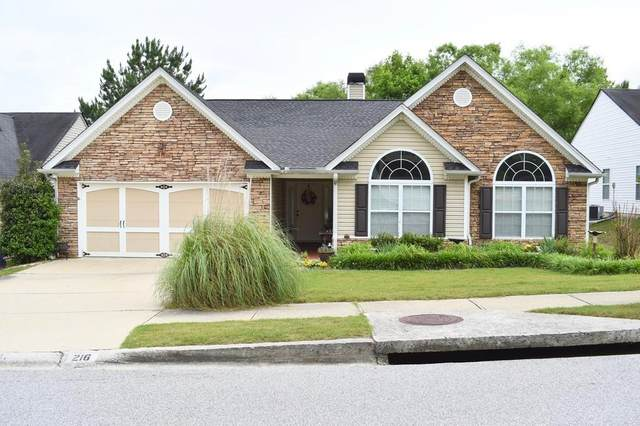 216 E Skyline View, Dallas, GA 30157 (MLS #6730194) :: Kennesaw Life Real Estate