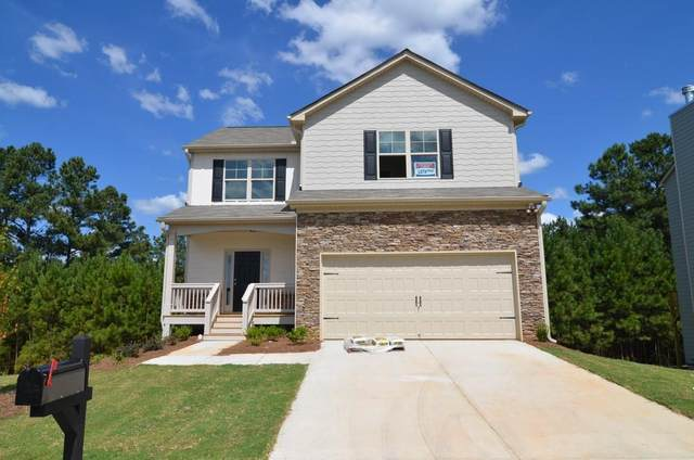 424 Stable View Loop, Dallas, GA 30132 (MLS #6730238) :: North Atlanta Home Team