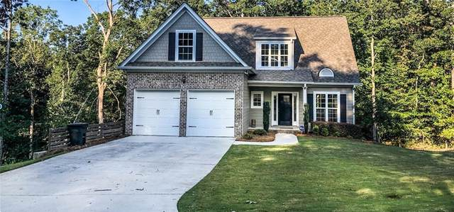 650 Nix Drive, Gainesville, GA 30501 (MLS #6730597) :: The Hinsons - Mike Hinson & Harriet Hinson