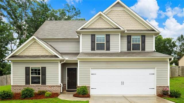 1099 Sutherland Drive, Winder, GA 30680 (MLS #6730609) :: North Atlanta Home Team