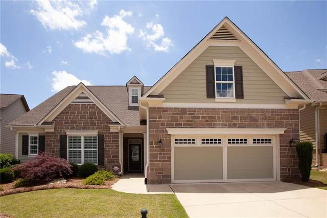 3457 Great Oak Drive SW, Gainesville, GA 30504 (MLS #6730623) :: The Realty Queen & Team