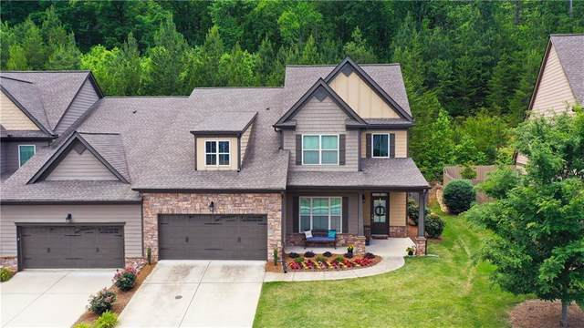 201 River Knoll Way, Dahlonega, GA 30533 (MLS #6730710) :: BHGRE Metro Brokers