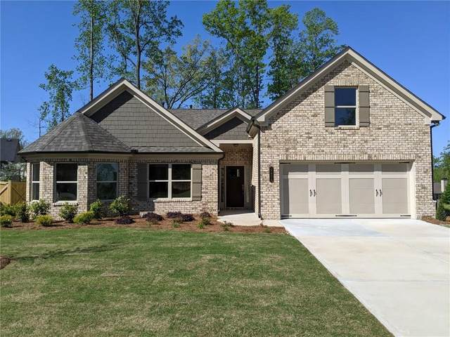 5204 Sophia Downs Court, Suwanee, GA 30024 (MLS #6730778) :: Path & Post Real Estate