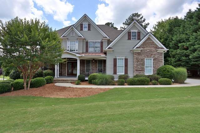 101 Gold Springs Court, Canton, GA 30114 (MLS #6731437) :: Thomas Ramon Realty