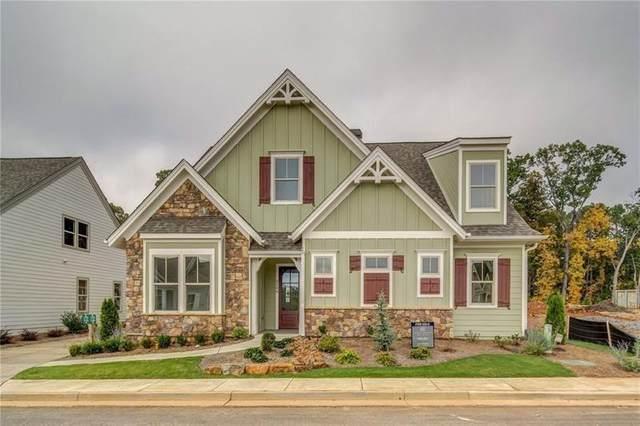 2186 Capers Drive, Marietta, GA 30064 (MLS #6731602) :: North Atlanta Home Team