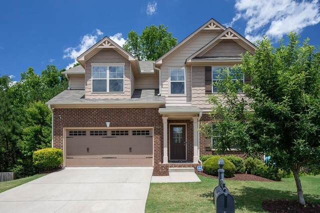 1161 Fountainwood Court, Lawrenceville, GA 30043 (MLS #6731821) :: Charlie Ballard Real Estate