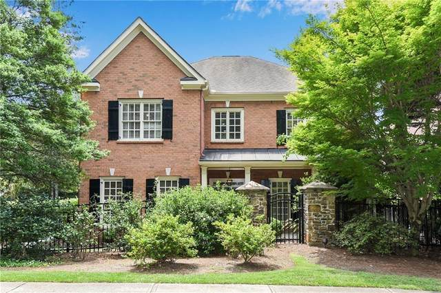 1137 Brookhaven Commons Drive NE, Brookhaven, GA 30319 (MLS #6733343) :: North Atlanta Home Team