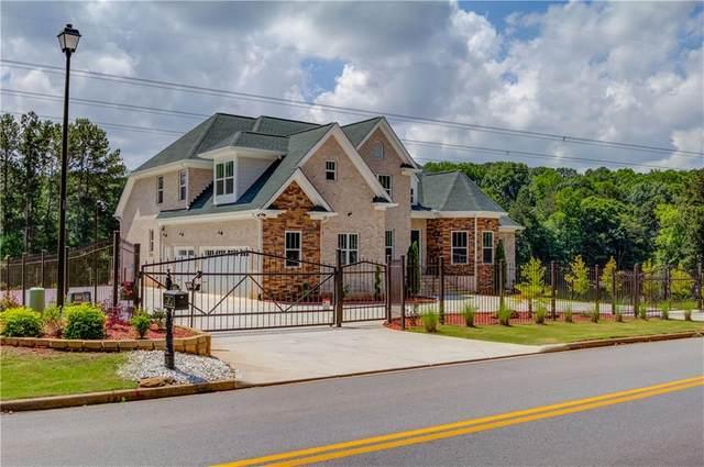 330 Richland Parkway, Suwanee, GA 30024 (MLS #6734084) :: North Atlanta Home Team