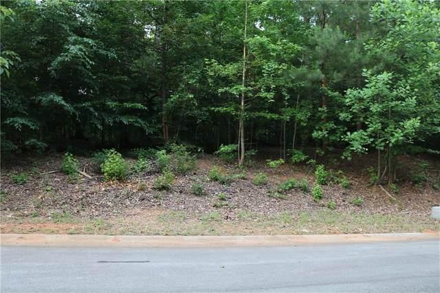 1474 Red Cedar Trail, Commerce, GA 30530 (MLS #6734398) :: KELLY+CO