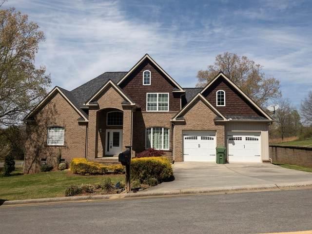 70 W Riley Street, Chatsworth, GA 30705 (MLS #6734469) :: North Atlanta Home Team
