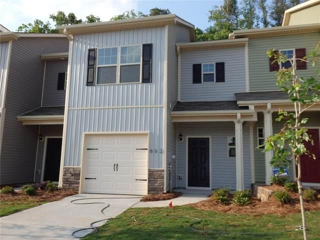 662 Oakside Place, Acworth, GA 30102 (MLS #6735014) :: Kennesaw Life Real Estate