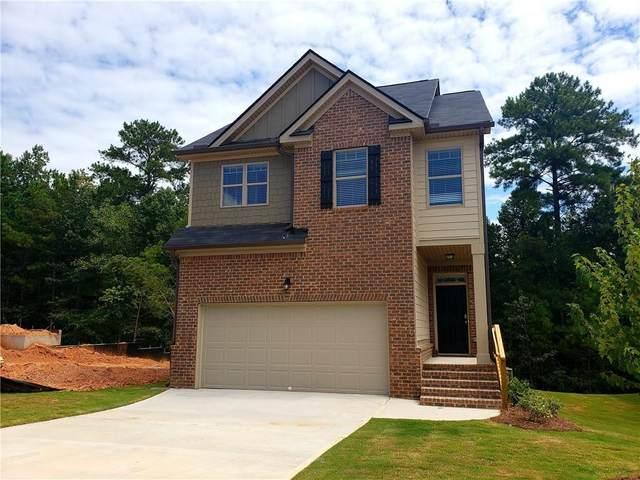 2043 Theberton Trail, Locust Grove, GA 30248 (MLS #6735290) :: North Atlanta Home Team