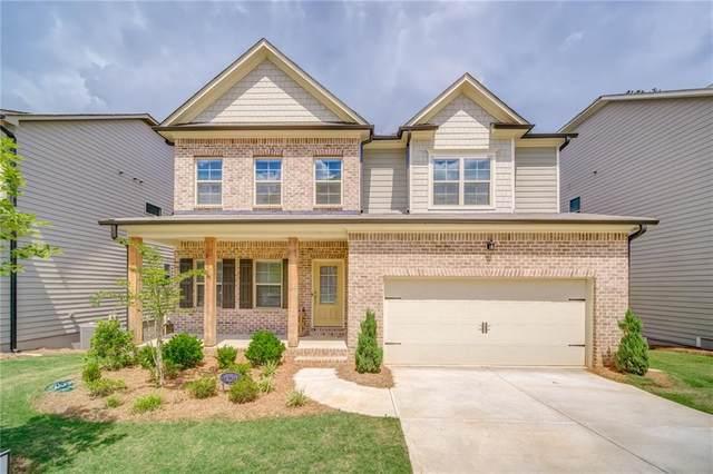 120 Avery Landing Way, Holly Springs, GA 30115 (MLS #6735636) :: North Atlanta Home Team