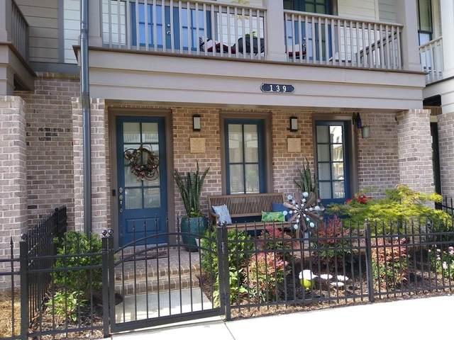139 Inwood Walk, Woodstock, GA 30188 (MLS #6737057) :: The Heyl Group at Keller Williams