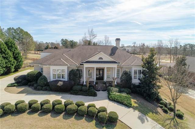 1464 Georgia Club Drive, Statham, GA 30666 (MLS #6737115) :: Good Living Real Estate
