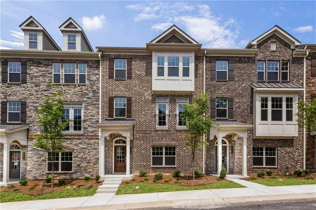 3470 Atz Cove #31, Chamblee, GA 30341 (MLS #6737631) :: The Butler/Swayne Team