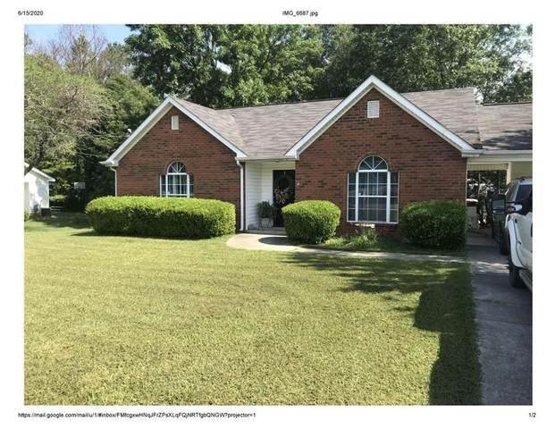 318 NW Elliott Drive, Rome, GA 30165 (MLS #6738259) :: North Atlanta Home Team
