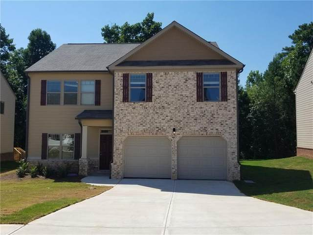 1225 Nutwood Trace, Locust Grove, GA 30248 (MLS #6738647) :: North Atlanta Home Team