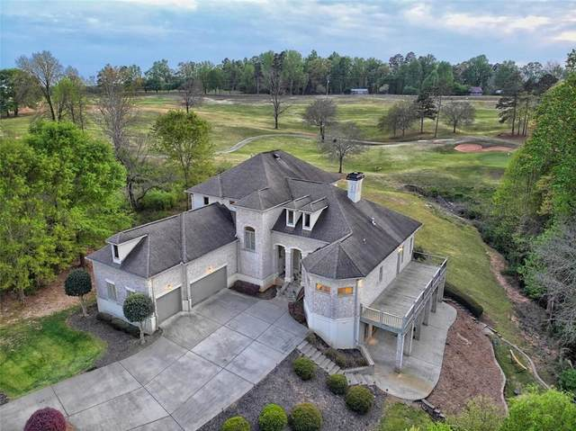229 Hammers Glen Drive, Homer, GA 30547 (MLS #6739048) :: KELLY+CO