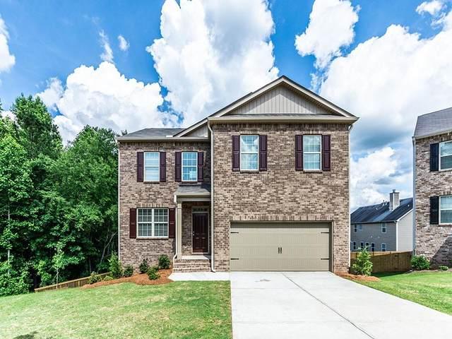 256 Valley View Circle, Dallas, GA 30132 (MLS #6739446) :: Kennesaw Life Real Estate