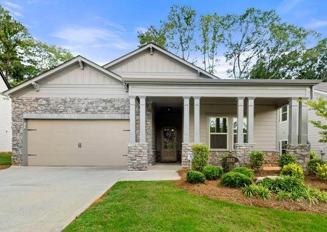 1083 Hibiscus Way SW, Mableton, GA 30126 (MLS #6739750) :: Keller Williams Realty Cityside