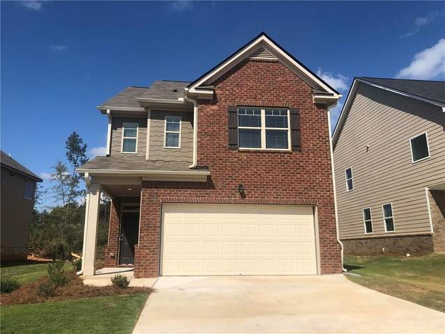 2055 Theberton Trail, Locust Grove, GA 30248 (MLS #6739996) :: North Atlanta Home Team