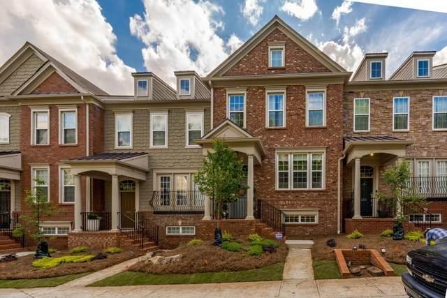 2288 Limehurst Drive, Brookhaven, GA 30319 (MLS #6740277) :: RE/MAX Paramount Properties