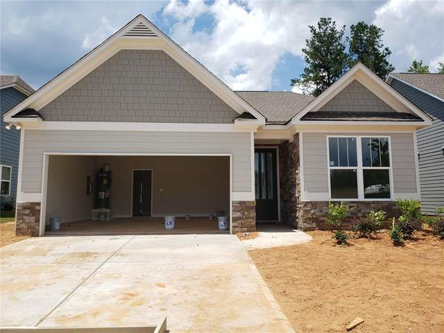 98 Champions Crossing, Villa Rica, GA 30180 (MLS #6740641) :: The Heyl Group at Keller Williams