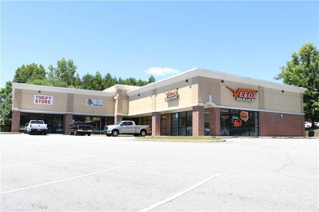 5261 Buford Highway, Norcross, GA 30073 (MLS #6740863) :: The Heyl Group at Keller Williams