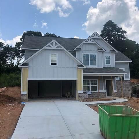5930 Hidden Ridge Court, Cumming, GA 30028 (MLS #6741095) :: North Atlanta Home Team