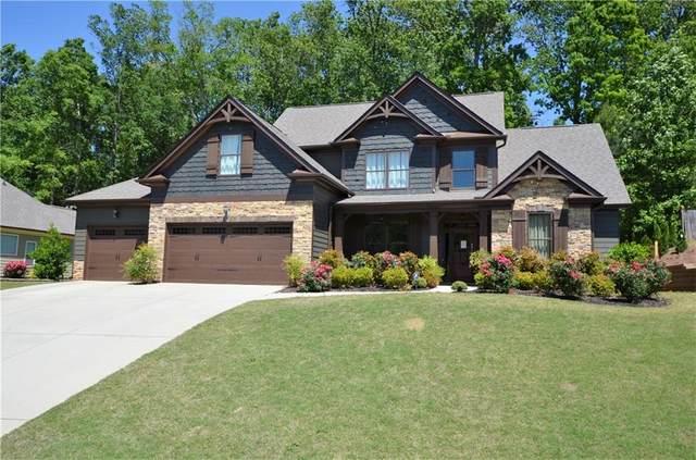 259 Cannon Ridge View, Dallas, GA 30132 (MLS #6741365) :: The Heyl Group at Keller Williams