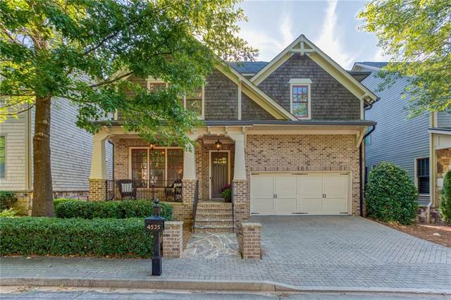 4535 Gateway Court SE, Smyrna, GA 30080 (MLS #6741688) :: North Atlanta Home Team