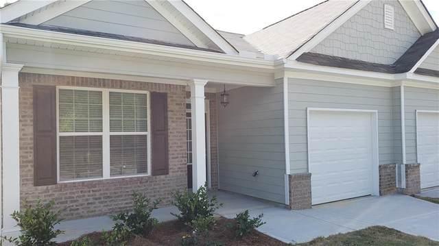 524 Vandenburg Drive, Villa Rica, GA 30180 (MLS #6741904) :: North Atlanta Home Team