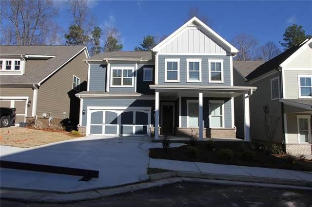 2664 Cedar Pine Way, Doraville, GA 30360 (MLS #6741999) :: The Heyl Group at Keller Williams