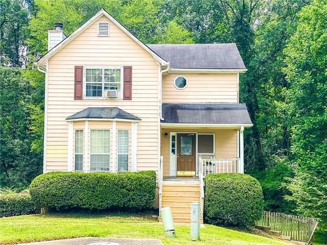 2404 Betsy Court SW, Marietta, GA 30008 (MLS #6742522) :: Kennesaw Life Real Estate