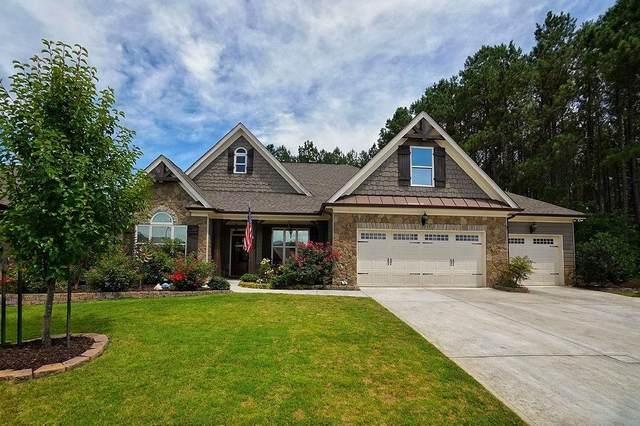 55 Durana Way, Dallas, GA 30132 (MLS #6742574) :: North Atlanta Home Team