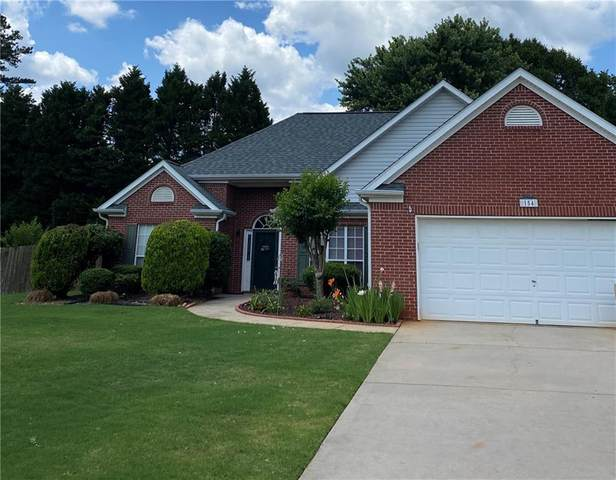 154 Brookhaven Lane, Mcdonough, GA 30253 (MLS #6742792) :: North Atlanta Home Team