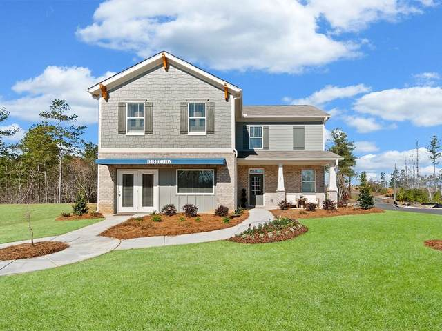 451 Valley View Circle, Dallas, GA 30132 (MLS #6742824) :: Kennesaw Life Real Estate
