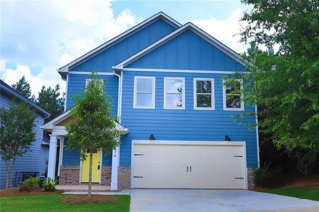 478 Burgundy Terrace SE, Atlanta, GA 30354 (MLS #6743150) :: North Atlanta Home Team