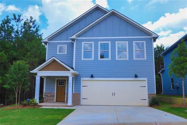474 Burgundy Terrace SE, Atlanta, GA 30354 (MLS #6743449) :: North Atlanta Home Team
