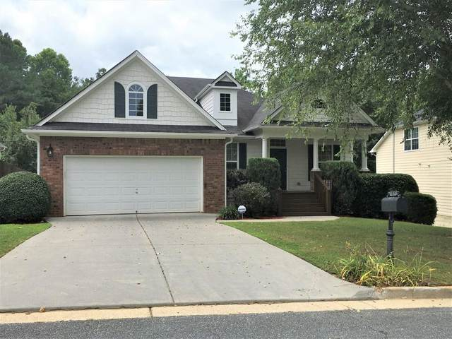 87 Longwood Crossing, Dallas, GA 30132 (MLS #6743453) :: North Atlanta Home Team