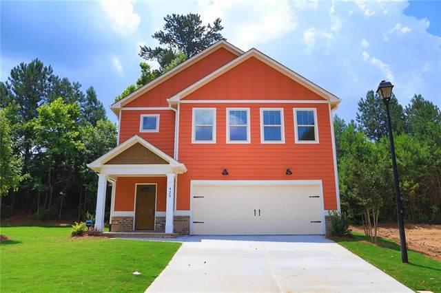 425 Burgundy Terrace SE, Atlanta, GA 30354 (MLS #6743466) :: North Atlanta Home Team