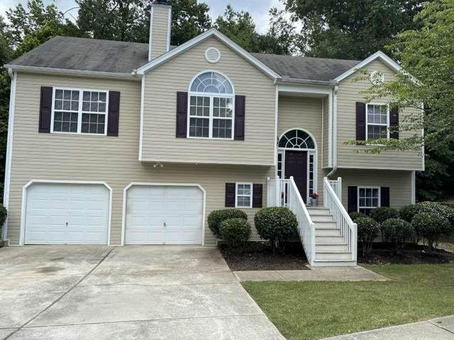5761 Newnan Circle, Austell, GA 30106 (MLS #6743569) :: North Atlanta Home Team