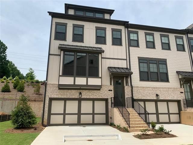 1147 Provence Lane #13, Decatur, GA 30033 (MLS #6743707) :: North Atlanta Home Team