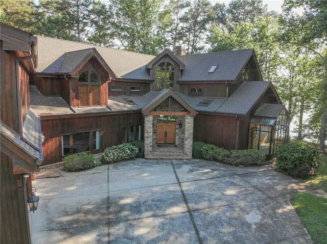 951 Liberty Church Road, Dawsonville, GA 30534 (MLS #6744518) :: North Atlanta Home Team