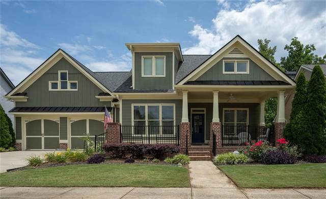 231 Chestnut Chase, Hoschton, GA 30548 (MLS #6745461) :: North Atlanta Home Team