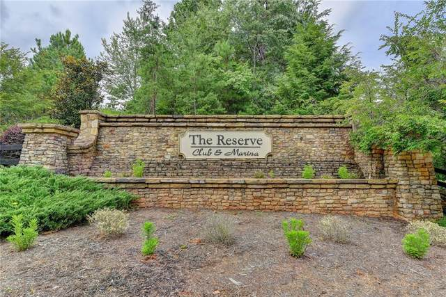 7495 Crestline Drive, Dawsonville, GA 30534 (MLS #6745944) :: The North Georgia Group