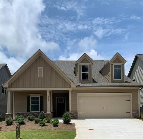 3014 Patriot Square SW, Marietta, GA 30064 (MLS #6745987) :: Kennesaw Life Real Estate