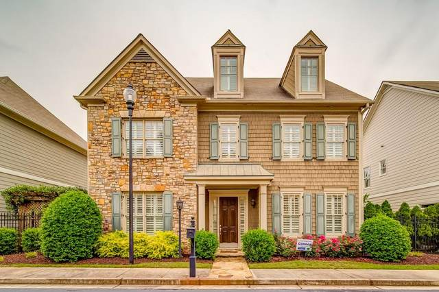 2950 Gateland Square, Marietta, GA 30062 (MLS #6746144) :: BHGRE Metro Brokers