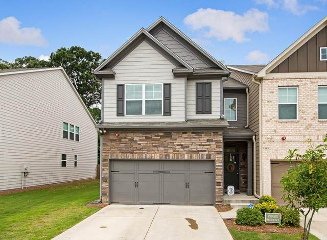 848 Arbor Crowne Drive, Lawrenceville, GA 30045 (MLS #6746169) :: Vicki Dyer Real Estate